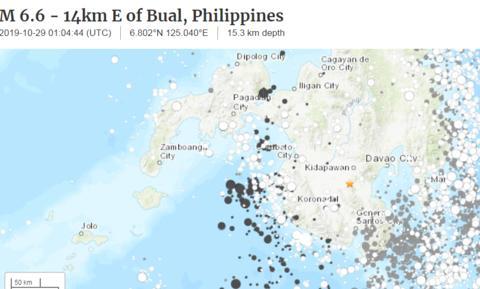 今日地震最新消息 菲律