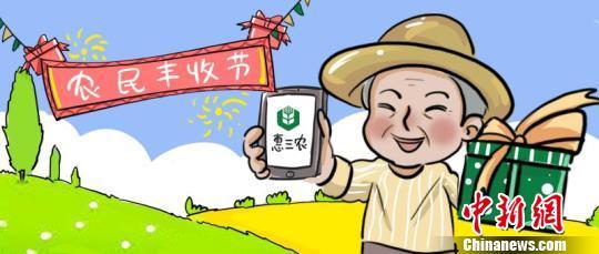 全国近万家库点全面接受农民APP预约卖粮