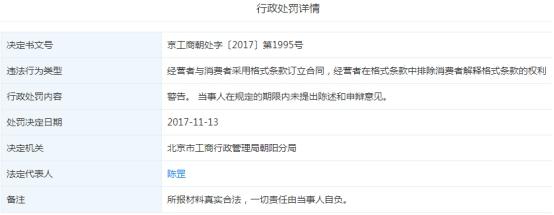 w88优德手机版老虎机 - 第四届中国青年志愿服务项目大赛暨2018年志愿服务德阳交流会开幕