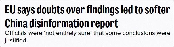 受中国施压欧盟删改疫情报告?撰稿人亲自回应图片