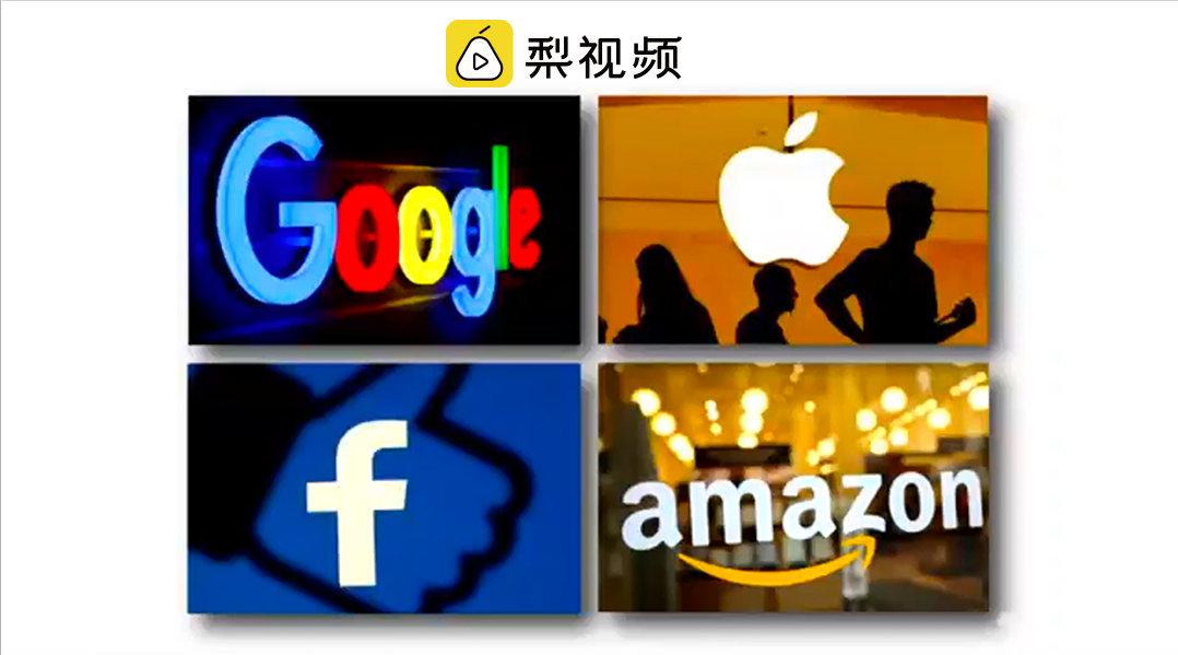 日本要求电商公开商品显示顺序标准