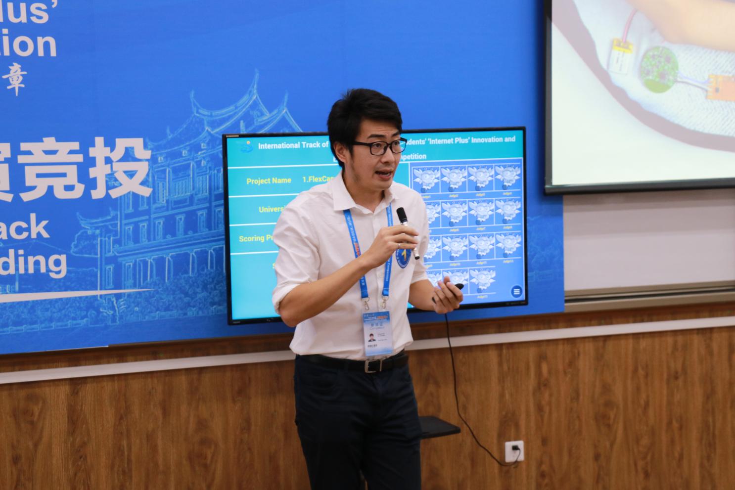 """【""""互联网+""""大学生创新创业大赛】国际赛道三进一比赛 FlexCap"""
