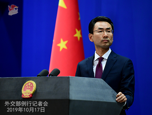 特朗普與中國領導人或于下月舉行會見?外交部回應