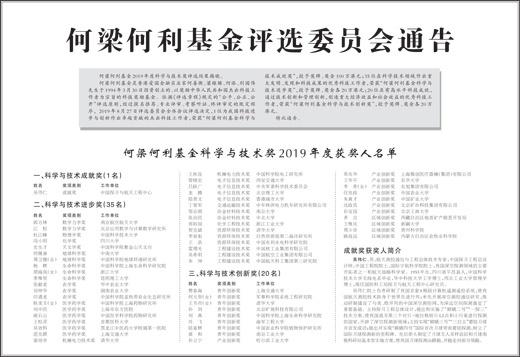 博彩村app下载|王思聪与好友聚餐,长胖发福脸变圆,感觉瞬间年长好几岁