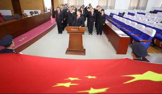 河南安阳县法院举行新任职人员宪法宣誓仪式