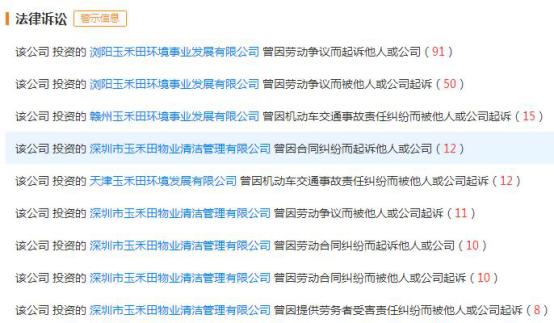 环宇娱乐场安卓版 瑞年国际涉非法吸储老板被刑拘 葛优陈宝国曾代言