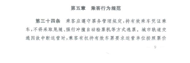 亚虎娱乐真人 - 电能实业升近1%破10天线 创15个月新高