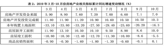 76588.com开 - 全球冰雪第一展开幕,蔡奇许勤检查
