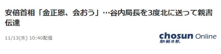 网上赌场不给提款,江一燕违建别墅拆不拆?官方给了说法