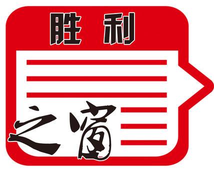 """中石化胜利油田""""绿色企业行动""""公众开放日活动"""