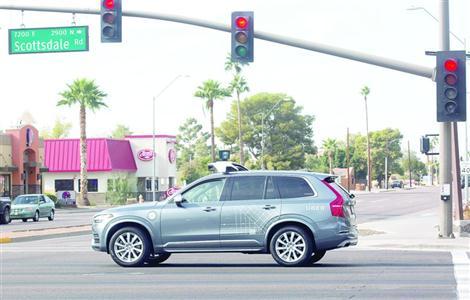 全球首例 优步自主驾驶汽车撞死人