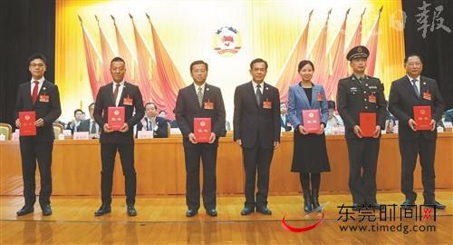 东莞两会丨市政协十三届四次会议期间收到提案