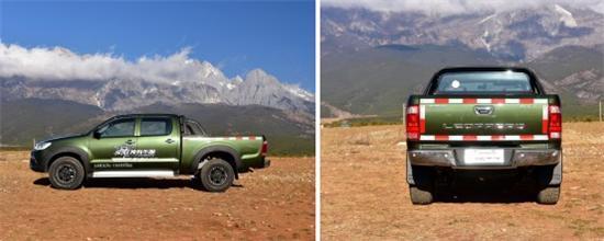 新款猎豹CT7车型上市 售8.98-11.38万元
