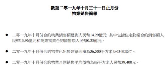 3344444官网网址 人民日报海外版:中国经济 有下行压力但不是不行
