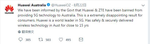 华为澳洲公司官方推特截图