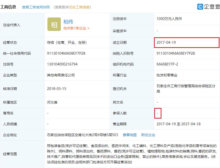 大世界棋牌娱乐游戏_上海银行 半年盈利107亿 普惠金融贷款余额突破200亿