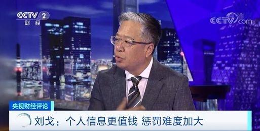 「申博怎么游戏」中国外汇投资研究院:贸易保护主义将是2020年汇率稳定的头号威胁