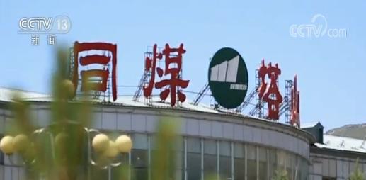 沙龙注册官网-华侨城称终止收购曲江文投 不影响与西安战略合作