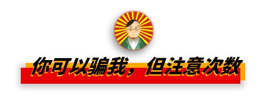 """「新普京国际娱乐」抗战时最励志的""""小人物"""",全营500人打光,牺牲后名扬世界!"""