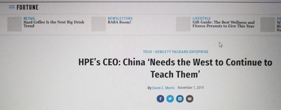 惠普企业CEO这话口气不小 称中国