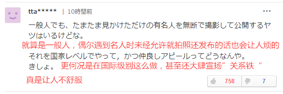「娱乐之城彩票娱乐平台」日本为什么没办法打赢二战?不仅仅是实力的问题