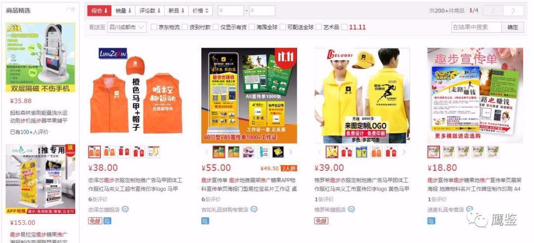 http://www.shangoudaohang.com/shengxian/224892.html
