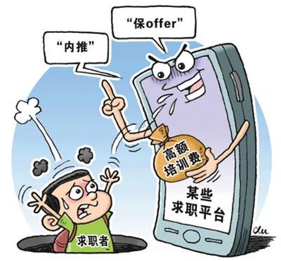 丽景湾指定平台_《追风筝的人》:人都是坏的,只是坏的程度不一样