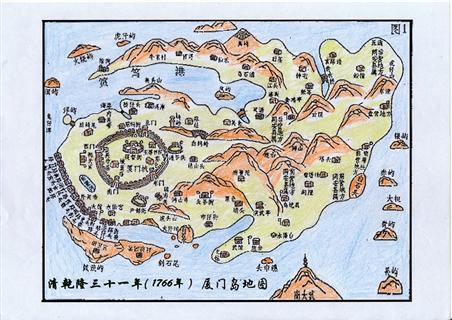 地震局工程师详解5幅老地图 揭示鹭岛200多年地形变迁