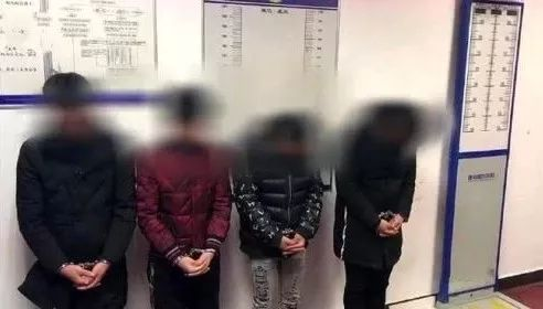 曝光   冒充领导诈骗96万,沈阳警方破获电诈案!