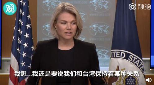 美国国务院发言人希瑟·诺尔特:抱歉,我美国就是可以为所欲为