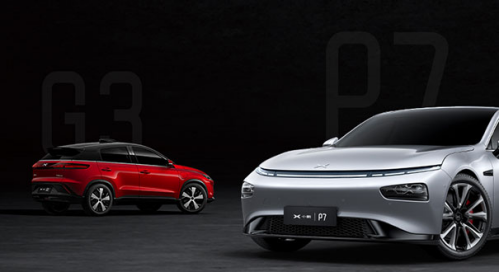 小鹏汽车宣布4亿美金融资 引入小米战略投资开拓IoT和智能汽车领域