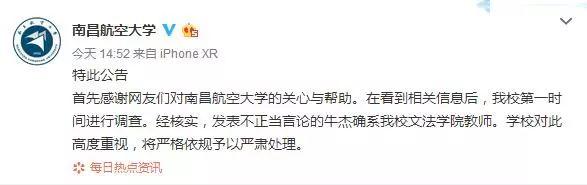 """鑫乐娱乐平台 - 两个""""25000""""的启示:明天,更值得骄傲"""