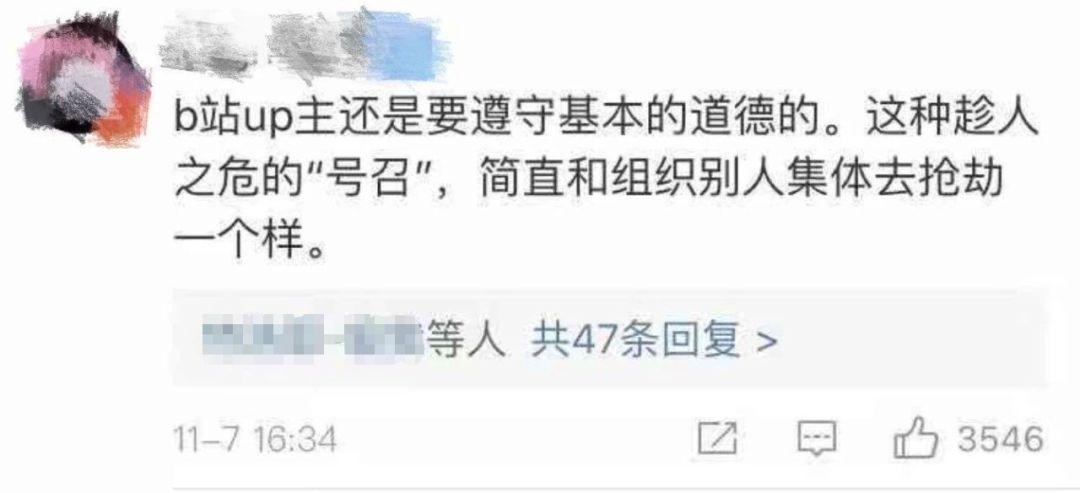 永利国际娱乐网站注册,美国要全面封禁中国5G设备?耿爽送出三个成语