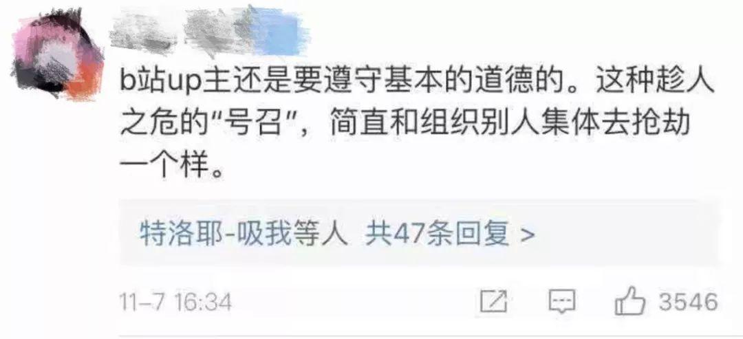 ag亚游贵宾厅官网|双十一广东人消费319亿元 90后成主力消费人群