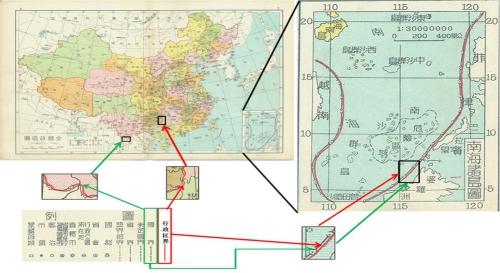 图1.1951年版《中华国民共跟国新舆图》中的《天下政区图》及此中的的南海分图