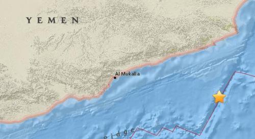也门南部附近海域发生5.4级地震 震源深度10公里