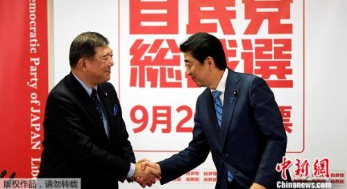 9月10日,日本自民黨總裁選舉聯合發佈會上,安倍和石破茂握手。