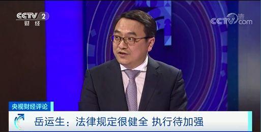 「btt79」浙江广厦前三季度盈利12.03亿 同比增长1011.71%