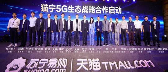 当5G消费遇上双11电商平台抢发5G手机