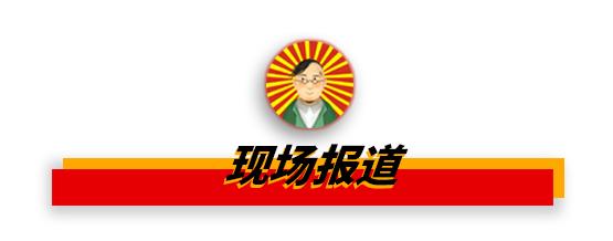 葡京赌场直营网站,【两会·V面孔】王恋英:期待军运会,中国军团夺金点很多!