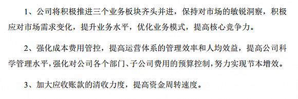 林肯888平台安全吗 - 高云翔涉性侵最新进展:报警是女粉丝!董璇发声明,7天后见真相
