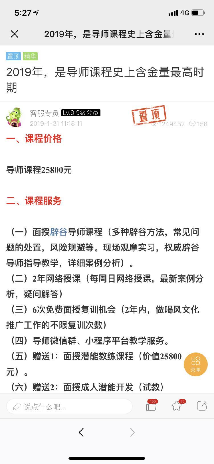 博彩下载app送体验金 杭州一小区举办百家宴!阿姨的饺子上了桌接着李家的红烧肉来了