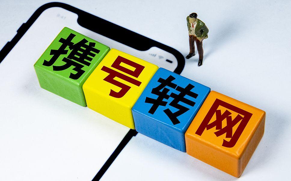 http://www.bjhexi.com/shehuiwanxiang/1514140.html