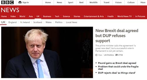 BBC报导截图