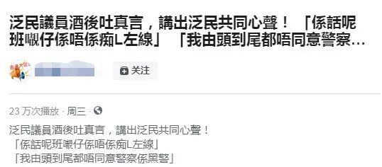 ag娱乐平台手机网页版-福州男童幼儿园里受伤:当天收到退学单,园方不让看监控视频