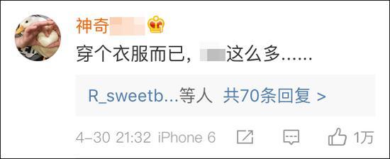 """美高中生穿旗袍被指""""文化挪用"""" 中国网友这样说"""