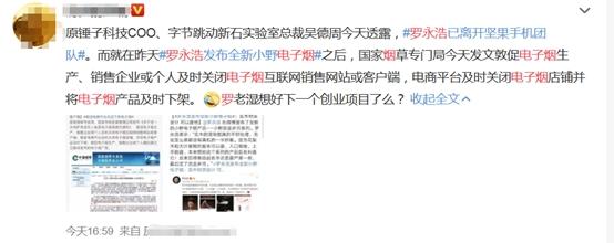 富豪娱乐场客户端_天津天海新赛季创意写真 权敬源微笑比心 阿兰激情十足