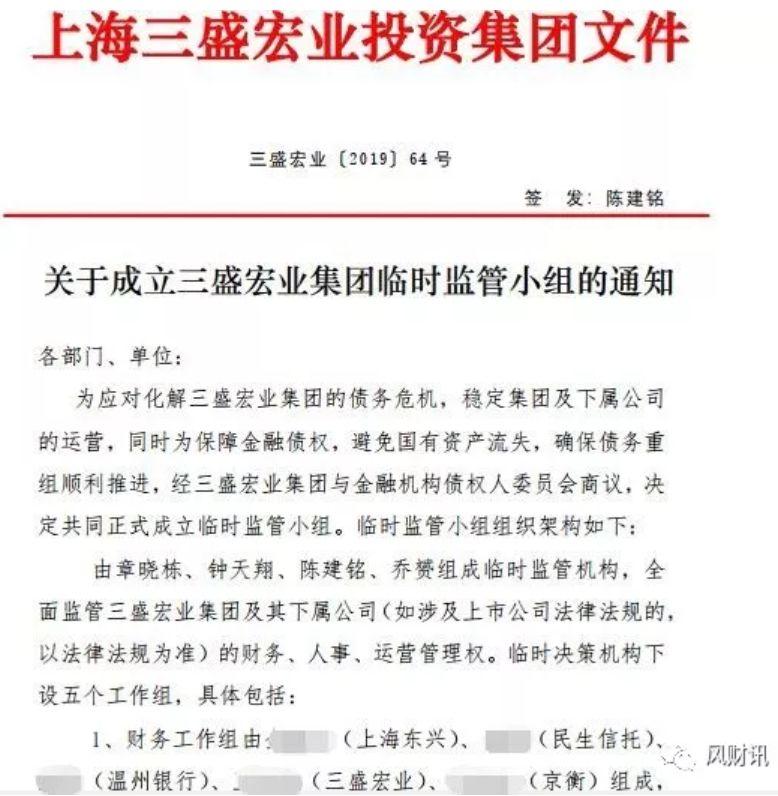 """乐火娱乐国际官方网站_2018银行理财市场""""主角""""之争:保本理财逐渐退场"""