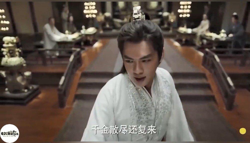 《庆余年》范闲朝堂斗诗粤语版,泰语版,国语版