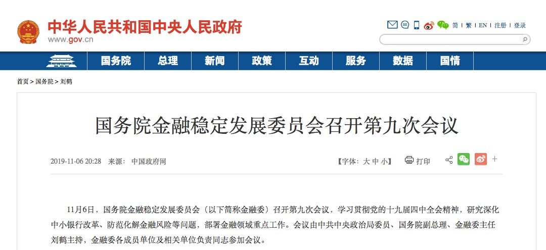 最新澳门宝马会网投网址,北京:4600余名纪检监察干部共学讲话强本领